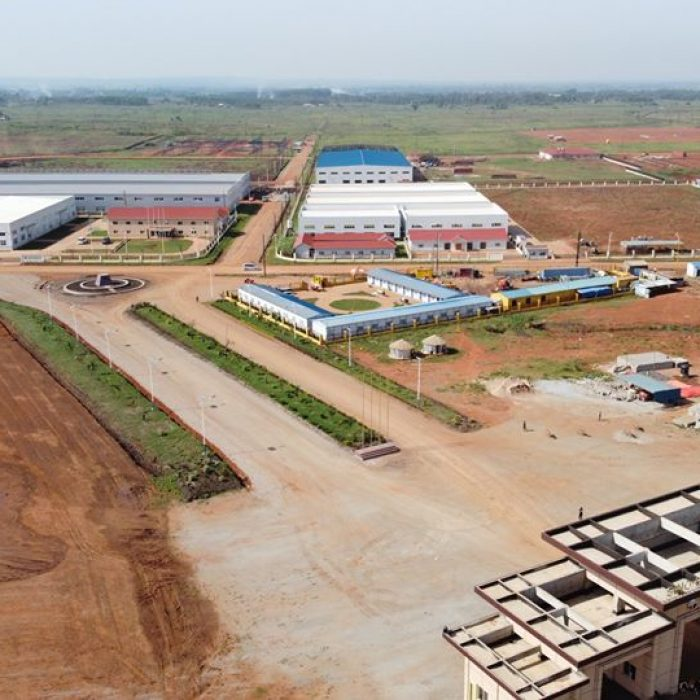 Mbale industrial Park